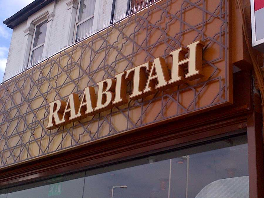 Raahbitah Sign