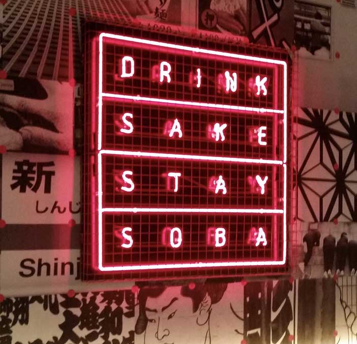Drink Sake Neon Sign